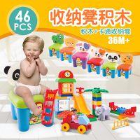 大颗粒积木卡通拼装插收纳椅宝宝塑料凳子益智儿童玩具一件代发