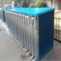 内螺纹铜管表冷器|高效表冷器|空调蒸发器|坡度表冷器