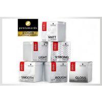 工业品包装盒-大连包装盒厂家-产品外包装