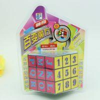 5元店热卖 益智玩具超大魔方三阶比赛专用 百变顺魔方厂家批发