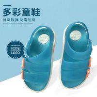 厂家直销韩版多彩防滑耐磨童凉鞋可爱宝宝PVC鞋透气居家鞋