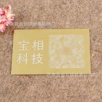 铝合金标牌定做 抛光背胶标牌制作 高光拉丝铝铭牌