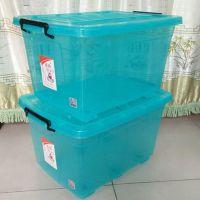透明收纳箱塑料整理箱有盖轮衣服储物箱大中号家用箱子玩具收纳盒