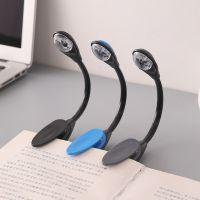 创意LED可调整供应双杆书本阅读照明灯笔记本照明灯学习帮手