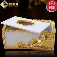 创意树脂抽纸盒定制 欧式家居客厅高档用品树脂郁金香纸巾盒摆件