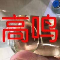 癸二酸二乙酯 行业龙头 批发直供 药企联合 江苏省