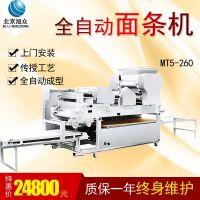 旭众商用鲜面条机全自动大型多功能挂面机可做饺子皮混沌皮湿面条