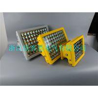 LED防爆泛光灯 ZL8834-50W方形防爆灯厂家