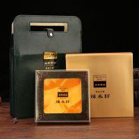 新款辣木籽包装盒纸盒高档辣木籽礼品盒辣木籽高档皮质手提袋批发