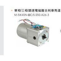 供应北译刹车离合电机 M-5RK60N-AS G-5N200-K微型电动机