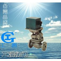 ZCZG高温电磁阀ZCZH 高温电磁阀 工洲电磁阀 物美