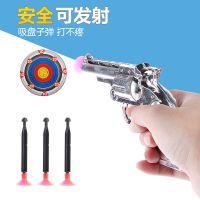 新品仿真枪械5件套射击模型枪儿童益智玩具软弹吸盘弹男孩做游戏