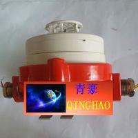 海口市|青豪|新|防爆火灾探测系列|QINGHAO-FXS-TG-口型|防爆火灾探测器使用说明书|