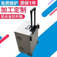 厂家直销航空铝合金拉杆箱 BLJ-1032-B仪器拉杆箱 拉杆航空箱