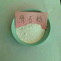 恒州供应高纯度800目滑石粉 天津工业煅烧滑石粉 货源充足