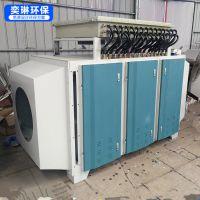 量大质优有机废气处理防爆光氧催化处理设备 光氧催化净化器