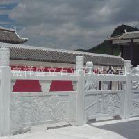 供应天青石栏杆 寺庙别墅高档石雕栏杆 河岸石雕护栏