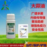 大蒜油|驱虫增效助剂复配剂