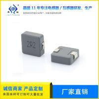 源头厂家直销0630(1R0)-22UH一体电感电脑主板显卡专用大功率电感