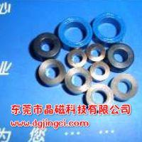 晶磁科技/广东供应/1J85/铁镍合金/坡莫合金/非晶/铁粉心/磁环/线圈