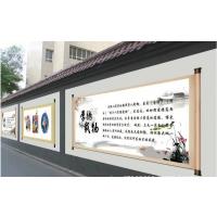 广西新农村建设文化墙体彩绘机