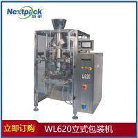 WL620多边封口包装机 液体包装设备 厂家销售