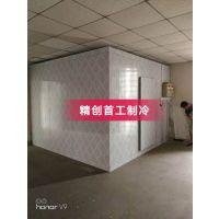 北京石景山区冷库安装公司 冷库常见故障分析