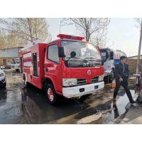 润沃RW-101 厂家直销洒水车 消防车 消防专用 国V