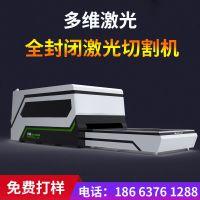 金属激光切割机哪家好,3000w大功率激光切割机多少钱