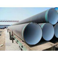 3PE防腐钢管的未来发展前景