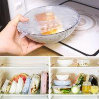 食品级硅胶保鲜盖 水果餐盘杯具通用 欧标保鲜膜6个套装跨境