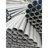 温州现货供应 48*2 精密不锈钢管 304无缝管