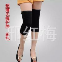 供应超薄无痕短款羊绒护膝 保暖护膝