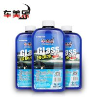 车美乐汽车用品厂家 玻璃水批发 清洗剂养护剂OEM