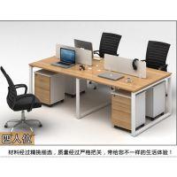 深圳现代简约屏风办公桌4人位员工电脑桌椅组合钢木职员办公桌椅