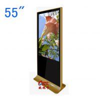 香槟金色55寸专卖店网络安卓广告发布机LD-5504-A