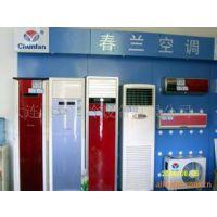 成都春兰空调清洗中央空调安装加氟加管
