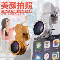 手机通用自拍神器外置特效自拍镜头广角镜头微距鱼眼美颜摄影镜头