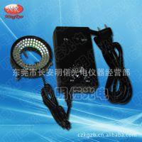 供应机器视觉光源 LED环型灯 显微镜机器视觉光源 光学照明灯