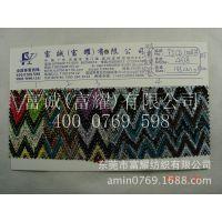 供应45支人棉印花面料 复古民族风波浪纹印花人造棉梭织面料现货