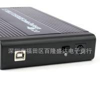 3.5寸移动硬盘盒子 台式机硬盘盒 并口 串口 ide sata usb2.0接口