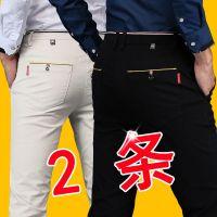 两条】夏装男士休闲裤男修身工作服男宽松男装黑色夏季薄款裤子男