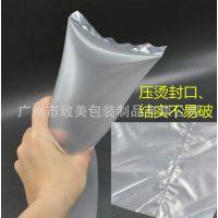 现货一次性雨伞袋/雨伞套 伞袋机专用塑料透明雨伞袋 印刷LOGO