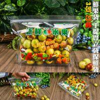 丁峰 樱桃车厘子水果包装保鲜袋2斤包装袋加厚自封口竖立袋100