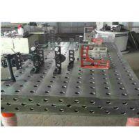 专业加工生产三维柔性焊接平台组合工装夹具 铸铁装配工装平板