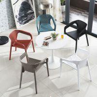 北欧塑料椅子休闲户外椅设计师椅简约餐椅咖啡椅洽谈椅电脑椅加厚