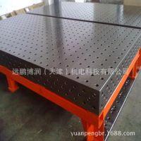 天津现货供应 渗氮三维柔性焊接平台 组合焊接工装夹具 价格优惠