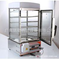 五层微电脑版电热食物蒸包柜 便利店蒸包子机 陈列展示柜 商用