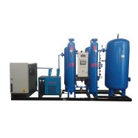 制氮机 氢气机 氮气 变压吸附制氮机 PSA空分设备 高纯食品级制氮