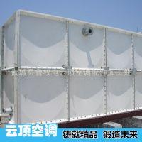 玻璃钢水箱 膨胀式玻璃钢模压水箱 smc消防保温水箱厂家定做